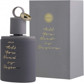 Armaf All You Need Desire Is For Men 100ml EDP Gents Aftershave Cologne Fragrance